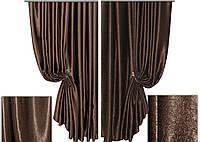 Ткань для штор блэкаут СОФТ № 20 (двухсторонняя)