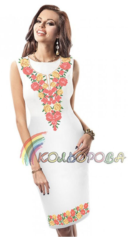 Купить платье для вышивки в киеве
