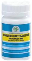 Комплекс лактобактерий Витабаланс 3000, банка, 60 капсул