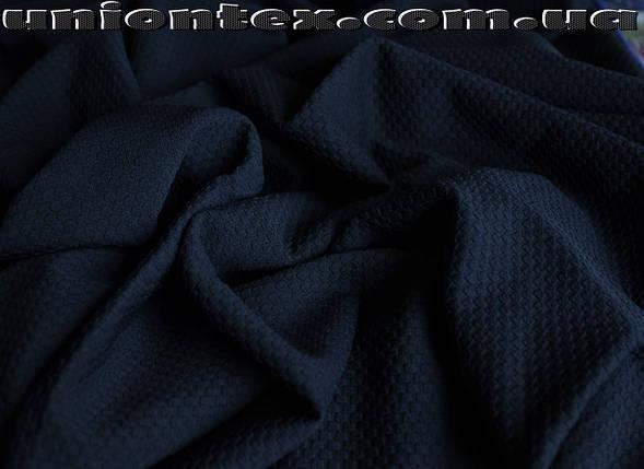 Трикотаж кукурудза велика темно - синя, фото 2