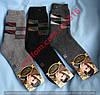 Чоловічі шкарпетки з ангори+махра