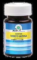 Золотая Гинкго Билоба, банка, 60 капсул (20 мг)
