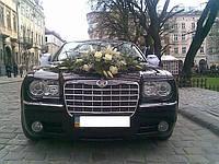 Аренда свадебного автомобиля Крайслер 300С в Киеве