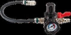 Манометр к набору для проверки герметичности системы турбонадува, VIGOR, V4233