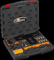 Набор инструментов для ремонта двигателя BMW, VIGOR, V4283