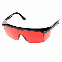 Очки ADA для работы с лазером Glasses А00126 (А00126)