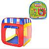 Палатка детская игровая Куб 0505