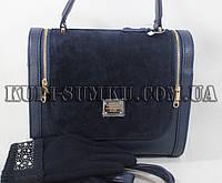 Строгая темно-синяя практичная сумка BALINA