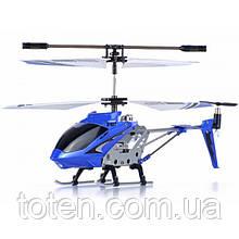 Вертолет на радиоуправлении металл каркас, четкое управление, юсб зарядка/от пульта Синий Syma 107G