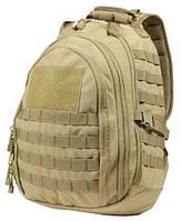 Однолямочный рюкзак Condor Sling Bag Tan, 140-003 Тан  26 л