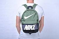 Рюкзак молодежный Nile хаки/черный/ Nike