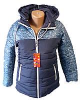 Куртка женская зима синтепон на молнии капюшон полубатал
