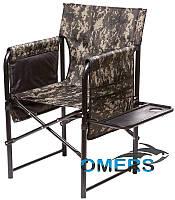 Кресло складное Vitan Режиссерский с полкой