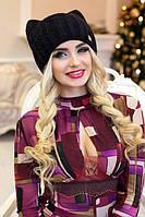 Женская теплая вязанная черная шапка с ушками