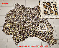 Кожа пони леопард 93