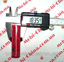 Аккумулятор Li-Ion IMR 3.7V 2000mAh 18650 (Red), фото 2