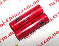 Аккумулятор Li-Ion IMR 3.7V 2000mAh 18650 (Red)