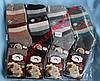 Шкарпетки жіночі ангора + махра