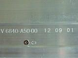 Модуль підсвічування V 6840-A50-00 (матриця TPT315B5-J3L01)., фото 5