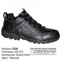 Зимние кроссовки подросток кожа с мехом (37-41 размера) 2dbfaedd22d8b