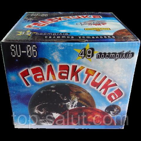 Фейерверк Галактика 49 выстрелов