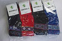Яркие женские носки упаковка 12пар