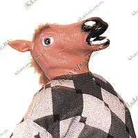 """Маска """"Голова Коня"""" или лошади"""