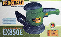 Эксцентриковая шлифмашина Procraft EX850E