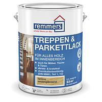 Лак паркетный на водной основе Remmers Treppen- & Parkettlack  (Реммерс)