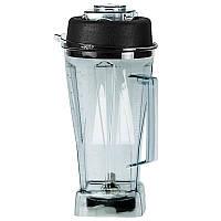 Чаша блендера JTC OmniBlend 2.0 литра