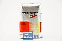 Tropicalgin (Тропикалгин) 453 г - альгинатная слепочная масса