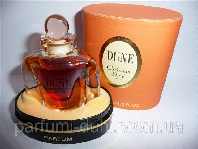 Винтаж Christian Dior Dune vintage parfum без коробки 7 0c4cdd2aaa37c