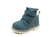 Зимние детские ортопедические ботинки для мальчиков, нубук,  размеры 22-27
