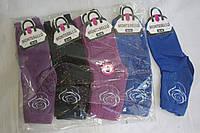 Красивые женские носки упаковка 12шт