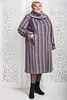 Зимнее женское пальто батал  с 62 по 76 размер