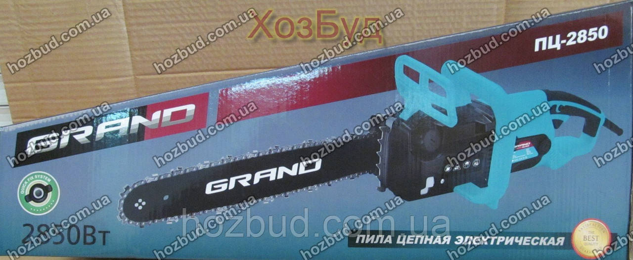 Електропила GRAND ПЦ-2850