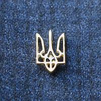 Значок Герб Украины (под серебро).