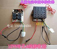 Блок управления 12V детского электрического электромобиля