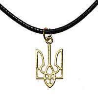 Кулон Герб Украины (под золото).