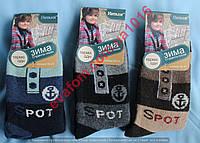 Термо - шкарпетки підліткові, фото 1