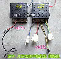 Блок управления 6V детского электромобиля