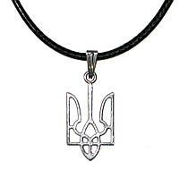 Кулон Герб Украины , под серебро , 25*15 мм., фото 1