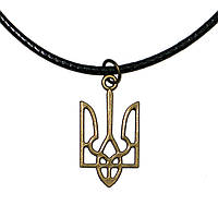 Кулон Герб Украины (под бронзу).