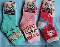 Шерстяные детские носки