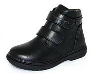 Зимние детские ботинки для мальчиков Шалунишка,  комбинированная кожа, размеры 33-37