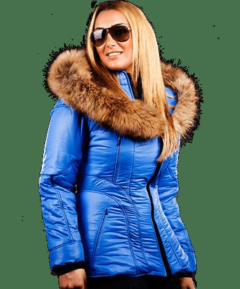 Зимние женские куртки от производителя