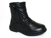 Зимние детские ботинки для мальчиков Шалунишка,  комбинированная кожа, размеры 33-36