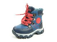 Зимние детские ботинки для мальчиков Clibee, искусственная кожа, размеры 21,22