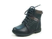 Зимние детские ботинки для мальчиков Calorie, искусственная кожа,  размеры 26-31