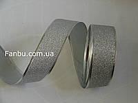 Новогодняя блестящая серебряная лента с глиттером для бантов с проволочным краем на метраж(ширина 5 см), фото 1